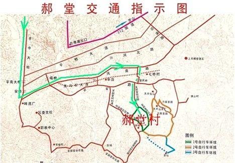 信阳市浉河区规划图