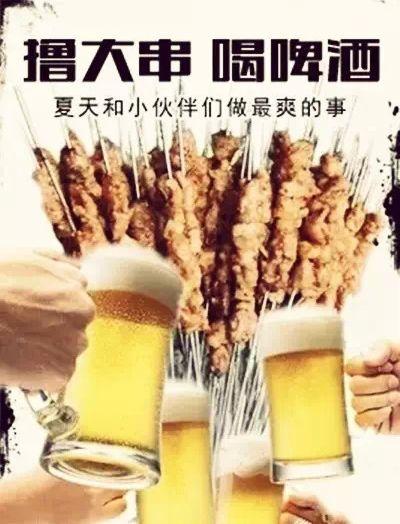 撸撸爽第一页_撸大串喝啤酒