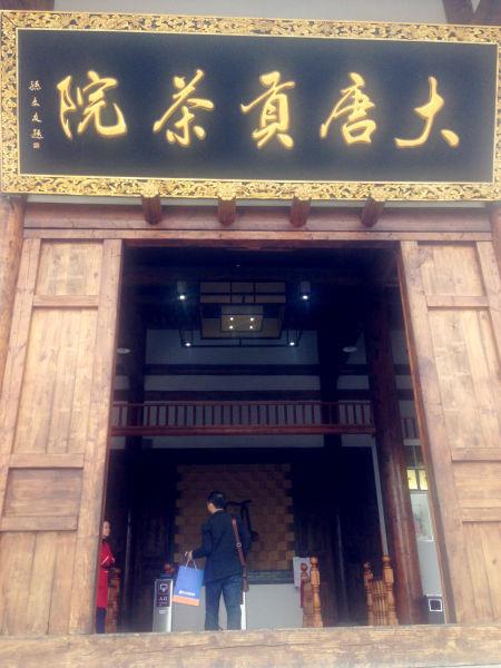 新中式禅茶大堂su