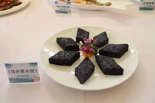 乌叶黑米糕