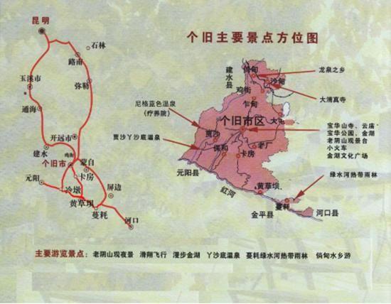 【我在云南过春节】个旧精品旅游线路推荐 史上最全攻略