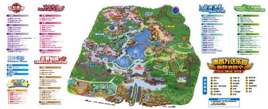 南昌万达乐园地图