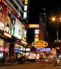 弥敦道:香港的灵魂所在(图)
