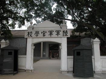 黄埔军校旧址(图)