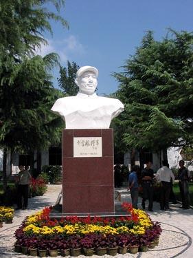 彭雪枫将军纪念馆