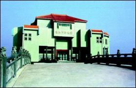慈溪市博物馆