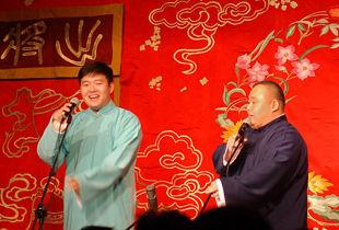 以冬天的名义宠爱自己 北京文化篇