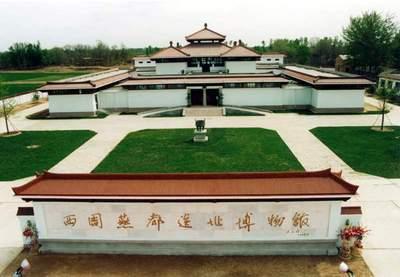 北京西周燕都遗址博物馆(图)