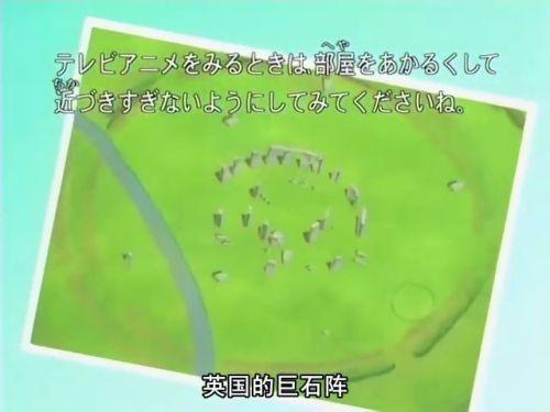 世界4大巨石遗迹:巨石阵(组图)(3)