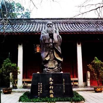 曲阜明故城(三孔)旅游区