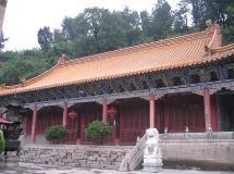 玄奘三藏院