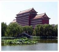 正安宫大酒店
