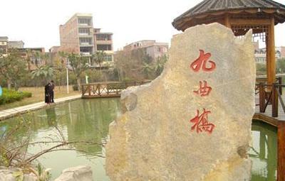 九曲湾温泉景区