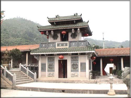 平和县三平风景区