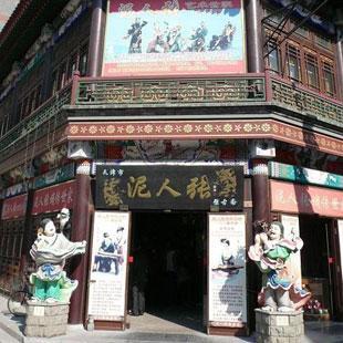 风格各异的古文化街