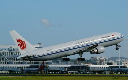 BOEING-767-300