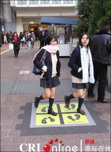 """""""发电地板""""走过踩过就可随时发电"""
