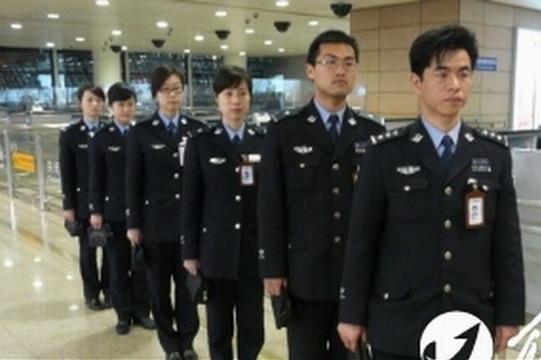机场工作人员