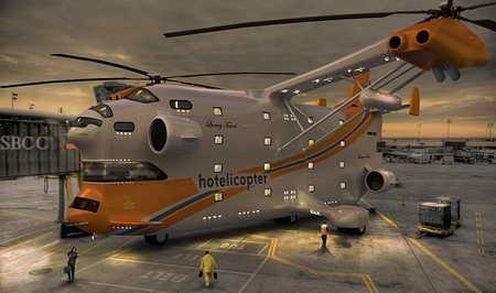 直升机酒店外观