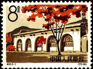8分 毛主席在延安枣园的办公住址