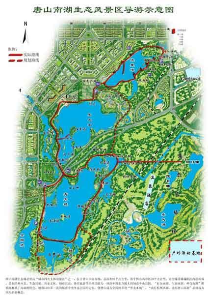 唐山南湖生态风景区示意图