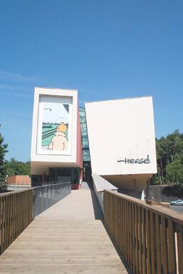 丁丁博物馆