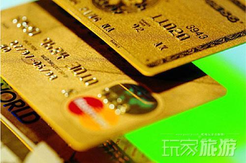 出境旅游最好携带信用卡