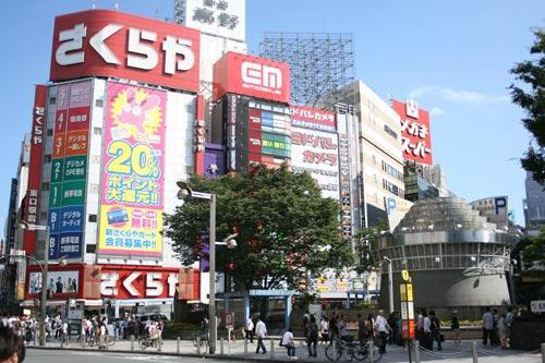 東京 有名店