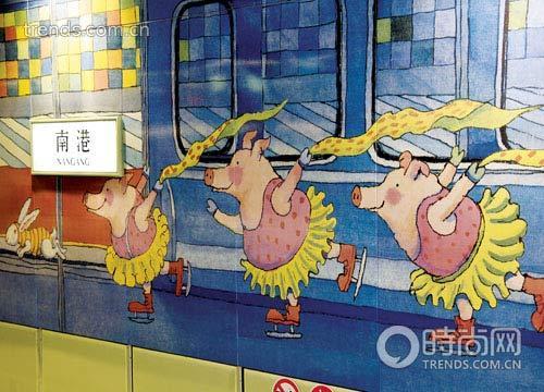 """走进""""几米的""""地下铁"""