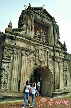 菲律宾马尼拉皇城