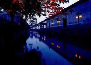 南浔:月华如水的古镇