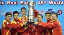 2008年广州世乒赛包揽双冠