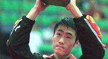 2001年大阪世乒赛