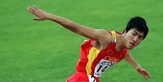 2005年世锦赛刘翔摘银