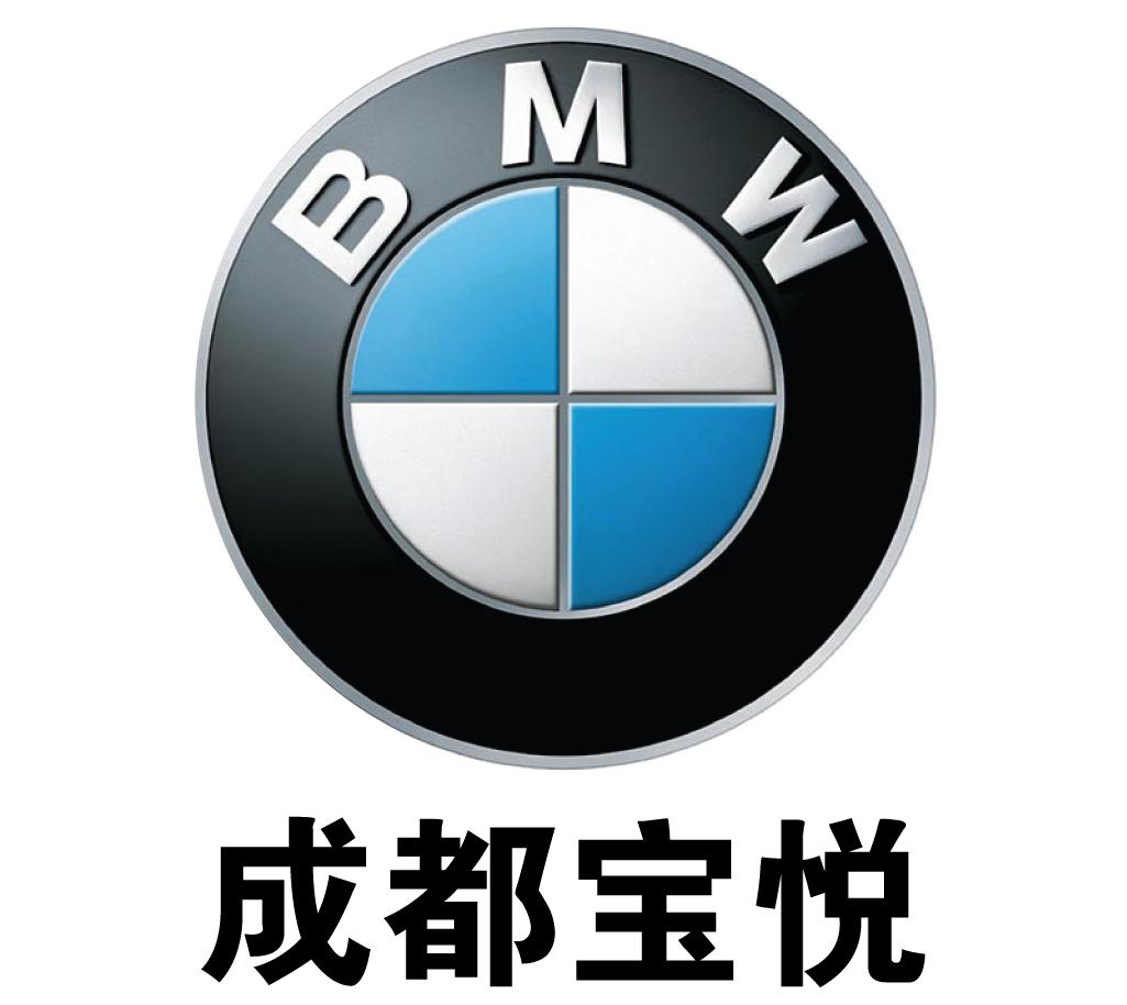 官方指定用车:BMW