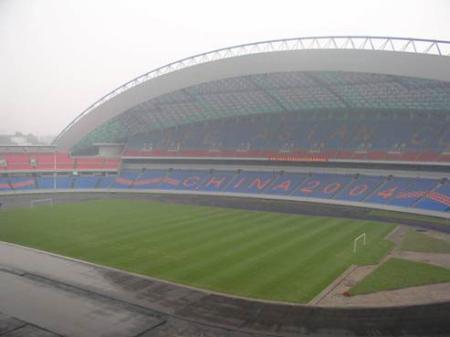 重庆市奥体中心