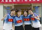 乒乓女队获得乒超冠军