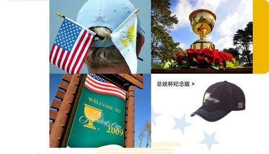 总统杯帽子(黑)