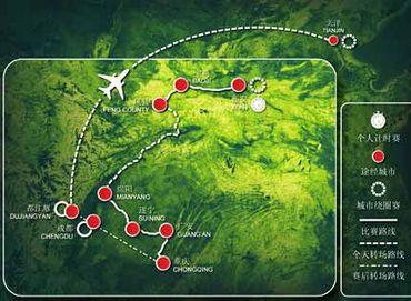 2011环中赛线路图