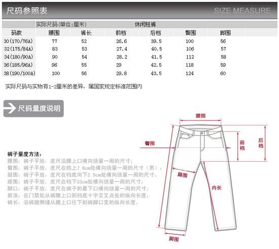 P2112DY091-879短裤