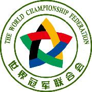 世界冠军球队官方微博
