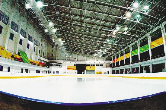 长春市滑冰馆