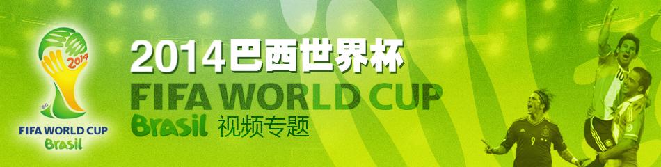 巴西公布世界杯大名单