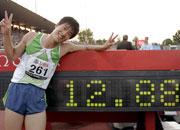 2006年打破世界纪录