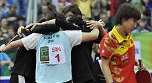 2010年莫斯科世乒赛女团�G冠