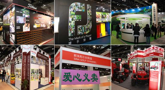 高清图-2013北京高博会展位一览