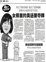 武汉晚报1