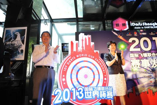 栏目世界杯将在沪举行_其他红衣网球飞镖图片