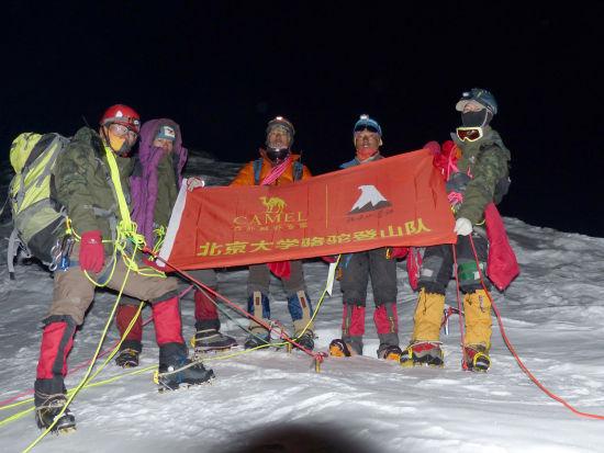 2013年8月 北大山鹰社登山队攀登克孜色勒峰。