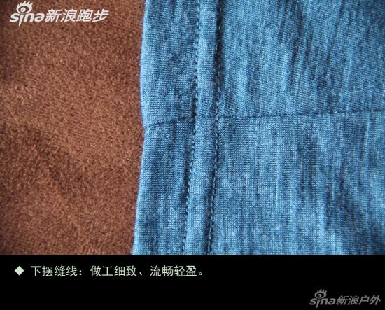 下摆缝线:做工细致、流畅轻盈。